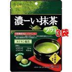 濃ーい抹茶 ソフト ( 74g*3袋セット )