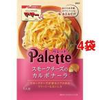マ・マー PaLette スモークチーズのカルボナーラ ( 70g*4袋セット )/ マ・マー ( パスタソース )