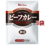 ハウス食品 ビーフカレー辛口 業務用 ( 200g*5袋セット )