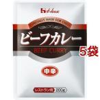 ハウス食品 ビーフカレー中辛 業務用 ( 200g*5袋セット )/ ハウス
