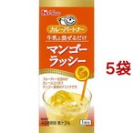 カレーパートナー 牛乳と混ぜるだけマンゴーラッシー ( 50g*5袋セット )/ カレーパートナー