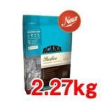 アカナ パシフィカ・キャット ( 2.27kg )/ アカナ