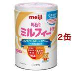 明治 ミルフィー HP ( 850g*2缶セット )/ 明治ミルフィー ( 粉ミルク )