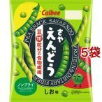 さやえんどう さっぱりしお味 ( 67g*5袋セット )/ カルビー