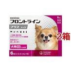 【動物用医薬品】フロントラインプラス 犬用 XS 5kg未満 ( 6本入*2箱セット )/ フロントラインプラス
