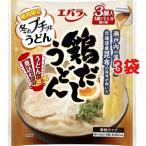 エバラ プチッとうどん 鶏だしうどん ( 40g*3個入*3袋セット )/ エバラ