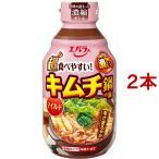 エバラ キムチ鍋の素 マイルド ( 300ml*2本セット )/ エバラ