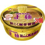 マルちゃん正麺 カップ 旨こく豚骨醤油 ( 121g*3個セット )/ マルちゃん
