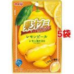 果汁グミ もっとくだものレモンピール ( 47g*5袋セット )/ 果汁グミ