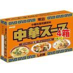 明治 中華スープ しお味 ( 40g*4箱セット )