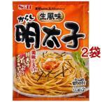 まぜるだけのスパゲッティソース 生風味からし明太子 ( 53.4g*2袋セット )/ まぜるだけのスパゲッティソース ( パスタソース )