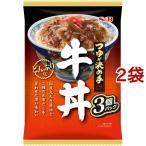 どんぶり党 牛丼 ( 3個入*2袋セット )