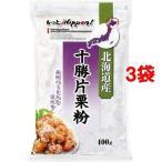 もっとNippon! 北海道産 十勝片栗粉 ( 400g*3袋セット )