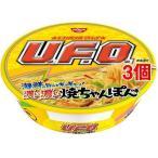 日清焼そばU.F.O. 濃い濃い焼ちゃんぽん味 ( 115g*3個セット )/ 日清焼そばU.F.O.