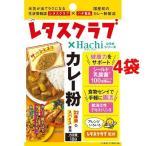 レタスクラブコラボシリーズ カレー粉 袋 ( 18g*4袋セット )/ Hachi(ハチ)