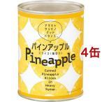 リリー パインスライス スタンダード 3号缶 ( 565*4缶セット )/ リリー(Lily) ( 缶詰 )