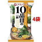 アマノフーズ 10品目の一杯 こがねの椀 合わせみそ ( 1食入*4袋セット )/ アマノフーズ ( 味噌汁 )