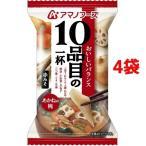 アマノフーズ 10品目の一杯 あかねの椀 赤みそ ( 1食入*4袋セット )/ アマノフーズ ( 味噌汁 )