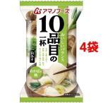 アマノフーズ 10品目の一杯 わかばの椀 白みそ ( 1食入*4袋セット )/ アマノフーズ ( 味噌汁 )