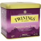 トワイニング 紅茶 ダージリン 缶 ( 200g )/ トワイニング(TWININGS)
