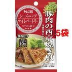 マイレパートリーシーズニング 豚肉の西京焼き風 ( 1人前*2回分*5袋セット )/ S&B(エスビー)