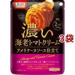 オーマイ 濃い海老トマトクリーム ( 240g*3袋セット )/ オーマイ ( パスタソース )