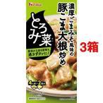 ハウス とろみ菜 濃厚ごまみそ風味の豚こま大根炒め ( 140g*3箱セット )
