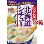 ハウス マグカップで北海道シチュー クリーム ( 2袋入*3箱セット )