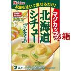 ハウス マグカップで北海道シチュー コーンクリーム ( 2袋入*3箱セット )