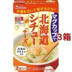 ハウス マグカップで北海道シチュー チーズ ( 2袋入*3箱セット )