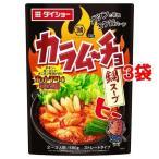 ダイショー コイケヤ監修 カラムーチョ 鍋スープ ホットチリ味 辛さ5倍 ( 580g*3袋セット )