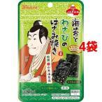 カンロ 海苔とわさびのはさみ焼き ( 4.0g*4袋セット )