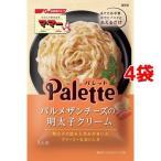 マ・マー Palette パルメザンチーズの明太子クリーム ( 60g*4袋セット )/ マ・マー