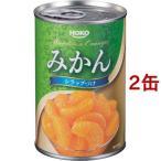 宝幸 みかん 中国産 ( 425g*2缶セット ) ( 缶詰 )
