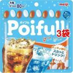 明治 大粒ポイフル パウチ コーラ&ソーダ ( 80g*3袋セット )