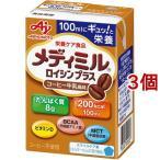 メディミル ロイシンプラス コーヒー牛乳風味 ( 100ml*3個セット )