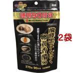 (訳あり)醗酵黒にんにく 卵黄香醋90 ( 270球*2袋セット )/ ミナミヘルシーフーズ