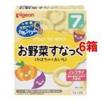 ピジョン 元気アップカルシウム お野菜すなっく かぼちゃ+おいも ( 5g*2袋*6箱セット )/ 元気アップカルシウム