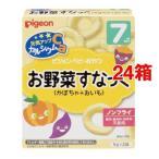 ピジョン 元気アップカルシウム お野菜すなっく かぼちゃ+おいも ( 5g*2袋*24箱セット )/ 元気アップカルシウム