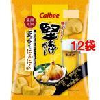 堅あげポテト 匠の香ばしにんにく味 ( 60g*12袋セット )/ カルビー 堅あげポテト