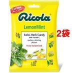 リコラ レモンミントハーブキャンディー ( 70g*2袋セット )/ リコラ
