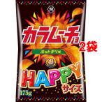 湖池屋 カラムーチョチップス ホットチリ味 HAPPYサイズ ( 175g*2袋セット )/ 湖池屋(コイケヤ)