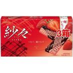 紗々 曙いちご ( 69g*3箱セット )/ ロッテ