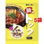 お鍋にPON 鍋用トック ( 90g*5袋セット ) ( 餅 )