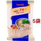 ユウキ食品 フォー ベトナム米めん 平麺タイプ ( 200g*5袋セット )/ ユウキ食品(youki)