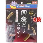 キャティーマン 国産どりスライス カツオ&カニ味 ( 40g*6袋セット )/ キャティーマン