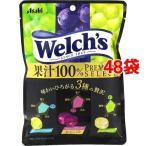 ウェルチ 果汁100% プレミアムセレクト 48袋