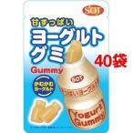 かむかむヨーグルトグミ ( 50g*40袋セット )