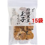 アリモト 召しませ日本・丹波黒豆玉子煎餅 ( 75g*15袋セット )/ アリモト