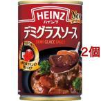 ハインツ デミグラスソース ( 290g*2個セット )/ ハインツ(HEINZ)